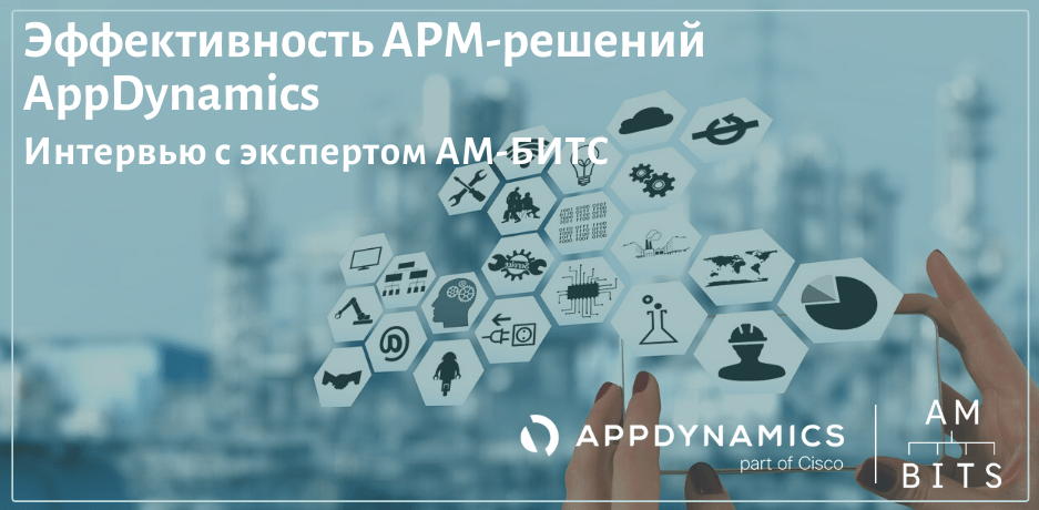 AppDynamics APM