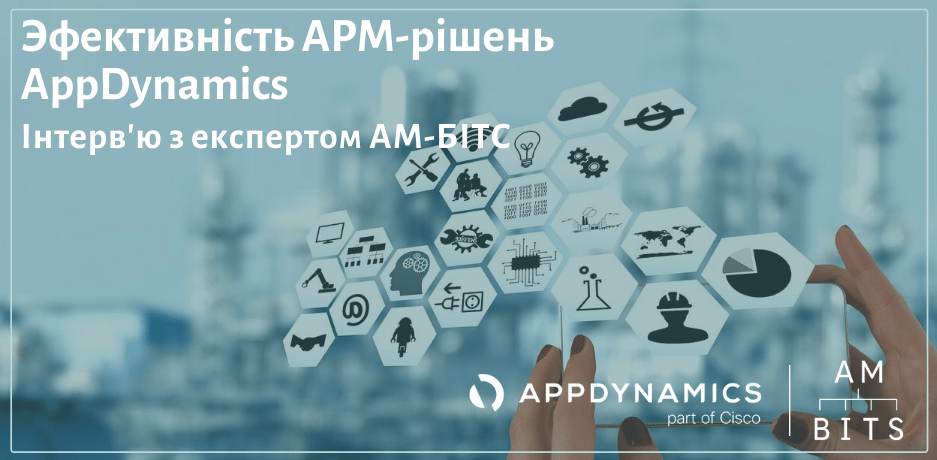 APM AppDynamics AM-BITS